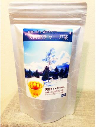 精霊の森のキノコ チャーガ茶